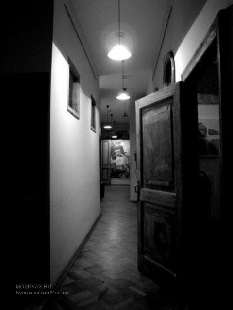 музей Булгакова Нехорошая квартира