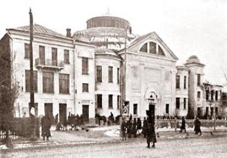 Театр Варьете