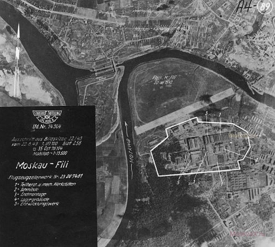 ближняя дача Сталина в Кунцево