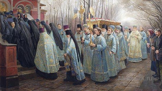 Москва Донской