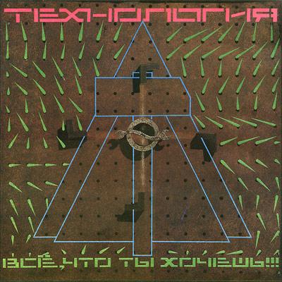 disk-1991