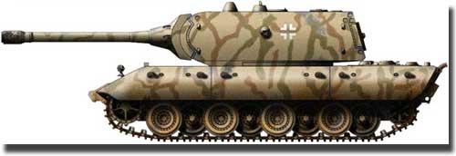 Проект танка
