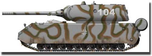 Проект танка 205 V2