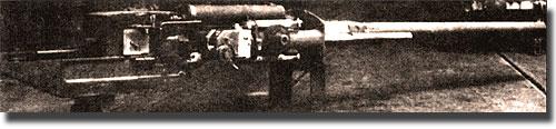 установка танковой пушки