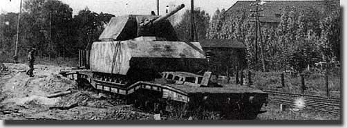 танк перед отправкой