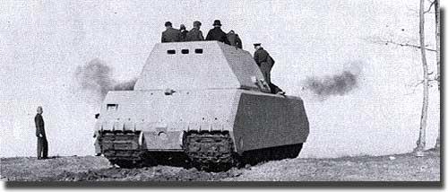Испытания танка