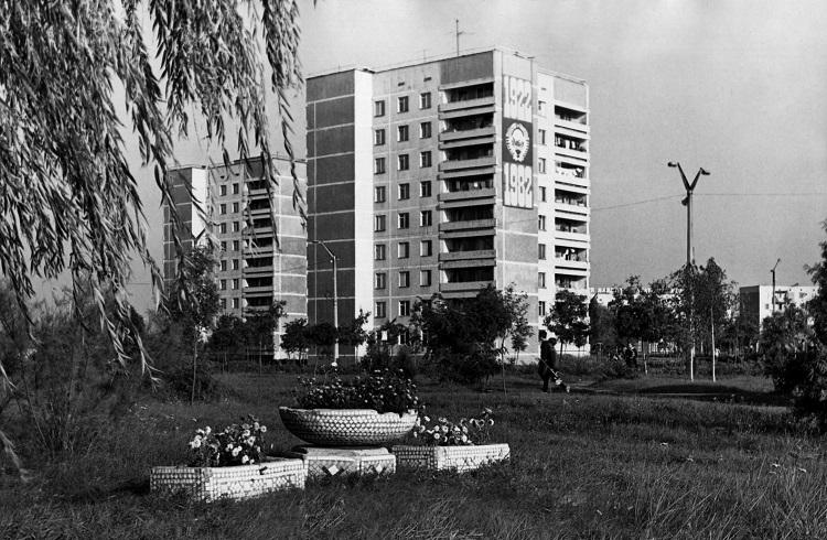 Первые пейзажи Припяти
