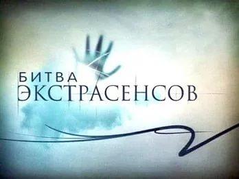 тайные общества Москвы